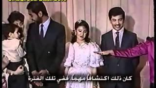 getlinkyoutube.com-الفيلم الوثائقي العائــلة عن عدي وقصي الجزا2
