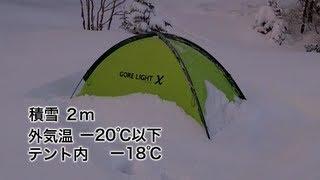 厳冬期に於ける透湿素材のテント(使用レポート)Use report of the Gore tent. English subtitles