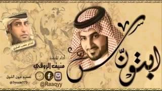 getlinkyoutube.com-شيلة ابى اتونس دامني فوقها حي  محدٍ خذا غير الشقاء من حياته