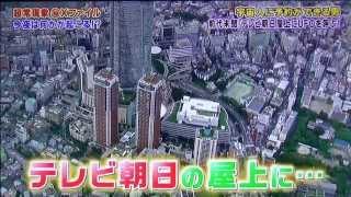 getlinkyoutube.com-2013年 東京上空にUFOの大編隊が出現した!!