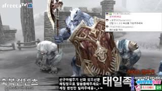 getlinkyoutube.com-[광휘TV] 레이븐 휴먼 마법무기 뇌신검 정보