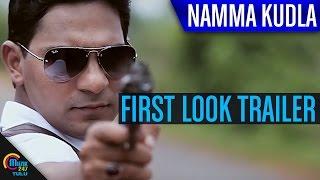 Namma Kudla Tulu Movie || First look Trailer