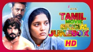 getlinkyoutube.com-Latest Tamil Movies | Super Hit Movie Scenes | Special Jukebox | Kamal Haasan | Madhavan | Vikram