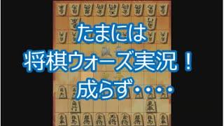getlinkyoutube.com-【将棋ウォーズ実況 1】居飛車 VS ダイレクト向かい飛車【10切れ】
