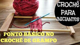 getlinkyoutube.com-Ponto inicial do Crochê de Grampo - Ponto Básico - Iniciante
