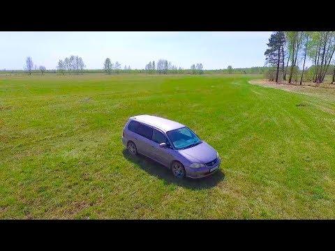 Автообзор Хонда Одиссей (Honda Odyssey) : лучший минивэн!