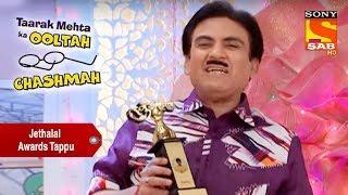 Jethalal Awards Tappu For His Bad work | Taarak Mehta Ka Ooltah Chashmah