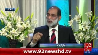 Subh e Noor -29-02-16 -92News HD