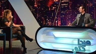 getlinkyoutube.com-Aline Lahoud - Hayda Haki / ألين لحود - هيدا حكي