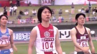 getlinkyoutube.com-2014日本陸上競技選手権 女子400m 予選2組 松本奈菜子選手