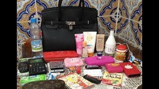 getlinkyoutube.com-ماذا يوجد في حقيبتي what's in my bag
