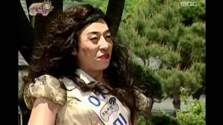 getlinkyoutube.com-Infinite Challenge, Miss Korea #04, 미스코리아 20070519