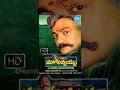 Maa Annayya (2000) - Full Length Telugu Film - Rajasekhar - Meena - Vineeth