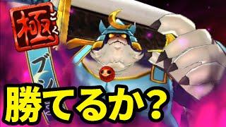 getlinkyoutube.com-妖怪ウォッチバスターズ 月兎組#7 極ブシ王と対決! 撃破なるか!?