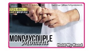 [FMV/Short] Kang Gary hold Jihyo's hands | Hold my Hand by AKON feat MJ