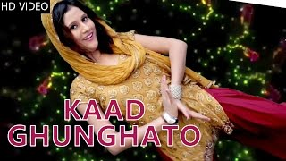 getlinkyoutube.com-Brand New Rajasthani DJ Song : Kaad Ghunghato | Ramavtar Marwadi | FULL Video | Marwadi DJ Songs
