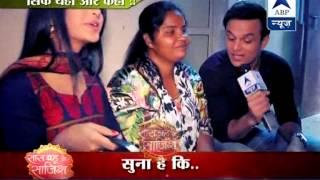 getlinkyoutube.com-Satrangi Sasural: Cutting Chai with SBS