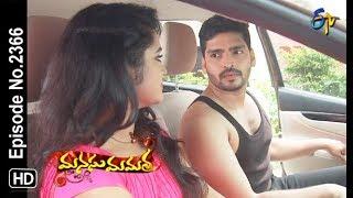 Manasu Mamata | 21st August 2018 | Full Episode No 2366 | ETV Telugu