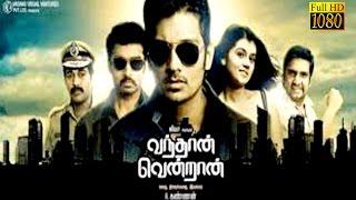 getlinkyoutube.com-New Tamil Movie 2016 | Vandhan Vendran | Jiiva,Taapsee,Santhanam | Full Movie HD