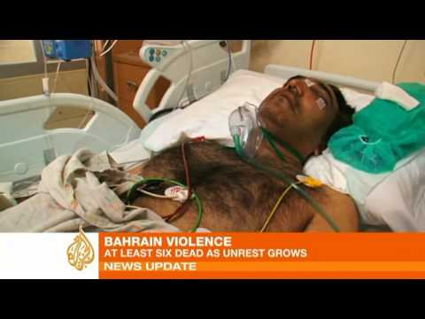 Violent response to Bahrain protest