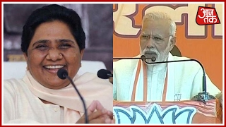 Mayawati Attacked On PM Modi In An Rally In Orai