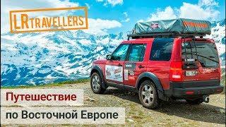 getlinkyoutube.com-Eastern Europe trip Summer 2013 (Short version)
