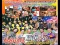 Sanidapa - Live At Boralessa 2014 - Full Show - WWW.AMALTV.NET