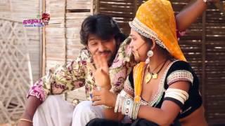 Byaaiya Waali Pani Ne Chali    Latest Exclusive Song    Marwari Hit 2016
