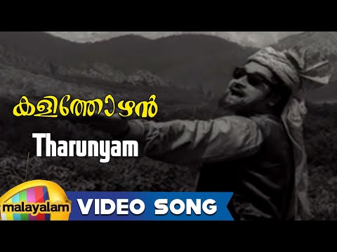 Kalithozhan Movie Songs - Tharunyam Song -Prem Nazir, Sheela