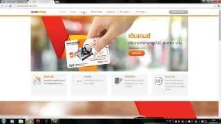 getlinkyoutube.com-วิธีการเปลี่ยนบัตรทรูเป็นเงินสด โดยโดนหักเพียงแค่ 7 % ด้วยกระเป๋าทรูมันนี่