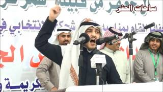 getlinkyoutube.com-الشاعر أحمد سيارالعنزي في حفل فوز عبدالله دواس الشمري