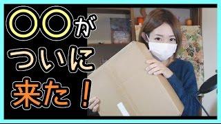 getlinkyoutube.com-【実況】○○がついに来た!!【ろあ】