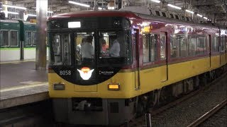 getlinkyoutube.com-京阪8000系の枚方市止まりの特急が枚方市駅に到着後鳩マークを黒幕にして発車