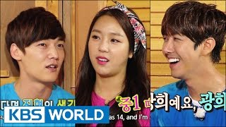getlinkyoutube.com-Happy Together - Blood Siblings Special with Kwanghee, Park Kyunglim & more! (2014.09.25)