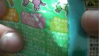 getlinkyoutube.com-恐竜くんバスボール
