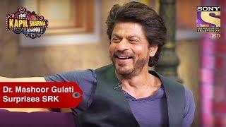 Dr. Mashoor Gulati Surprises Shahrukh Khan - The Kapil Sharma Show width=