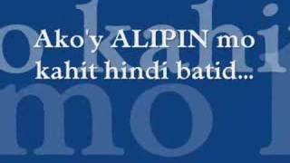 Alipin by Shamrock (w/ Lyrics) view on youtube.com tube online.