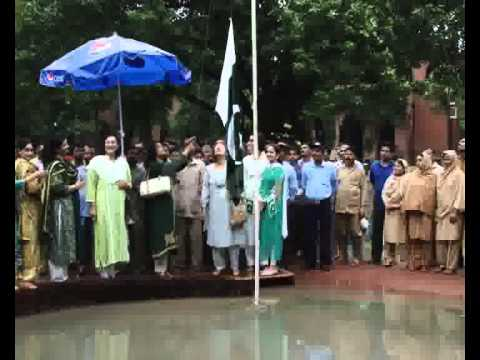 GCU KC & Govt College For Women Cantt Independence Day Flag Hoisting Ceremony Pkg By Akmal Somroo Ci