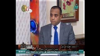 getlinkyoutube.com-ا محمد عطية - في برنامج بالقانون