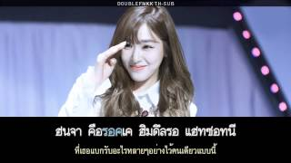 getlinkyoutube.com-[Karaoke-Thaisub] Tiffany - Only one [Blood(블러드) OST Part.1]