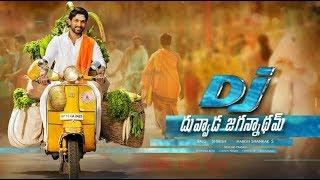 DJ (Duvvada Jagannadham) 2017 New Relesed Ful l HD Hindi Dubbed Movi