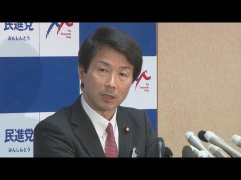 民進新代表に大塚氏 党勢拡大へ「粉骨砕身」
