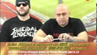 getlinkyoutube.com-Marmita 2/03/2008 raptopoulos