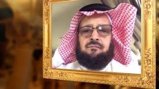getlinkyoutube.com-قصيدة البروالجحود : كلمات الشاعر مشعل السوادي  .. اداء عبدالله الشبرقي