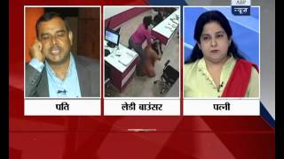Beaten by lady bouncer, coaching owner's wife, Nitu Singh speaks over the incident