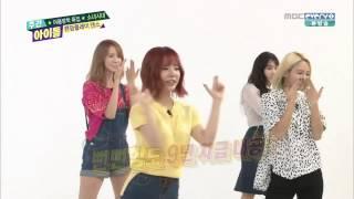 getlinkyoutube.com-Weekly Idol SNSD  Random Play Dance