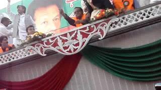 c) Imran Khan jalsa chakwal coverage by Shafqat Yazdani24/11/2011