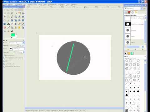 How i create Mirror Symbol