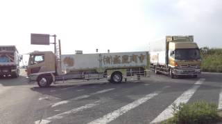 getlinkyoutube.com-茨城アートトラック連盟 2015