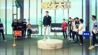 getlinkyoutube.com-EXO ( Lay, Sehun, Suho, Kai) - Dance at The Ultimate Group